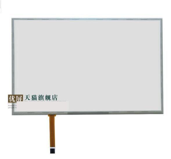 19 pouces écran large 16:10 écran tactile ordinateur affichage restaurant repas thé magasin écran
