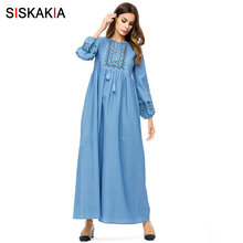 6f00f0c47a0c8 Embroidery Denim Dress Promotion-Shop for Promotional Embroidery ...