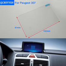 Car Styling 7 Inch GPS Navigation Screen Steel Glass Protective Film For Peugeot 307 Control of LCD Screen Car Sticker