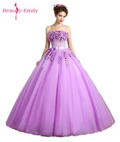 Beauty Emily Long Ball Gown Light Purple Prom Dresses 2017 Homcoming Dresses Strapless Lace Up Flower