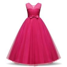 Sleeveless Girls Bridesmaid Dress
