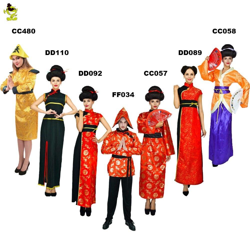 site autorisé grande remise produits de qualité € 19.54 10% de réduction Ancien Costume National chinois traditionnel  chinois vêtements homme femmes Tang Costume femme fantaisie Sheongsam Han  ...