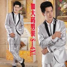 Fashion silver Studio performances male wedding dress men's jacket slim fit blazers man masculino blazer men suit coat big size