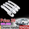 Хромированная ручка Накладка набор для Toyota Prius 20 xw20 2004 2005 2006 2007 2008 2009 Prius Touring аксессуары наклейки