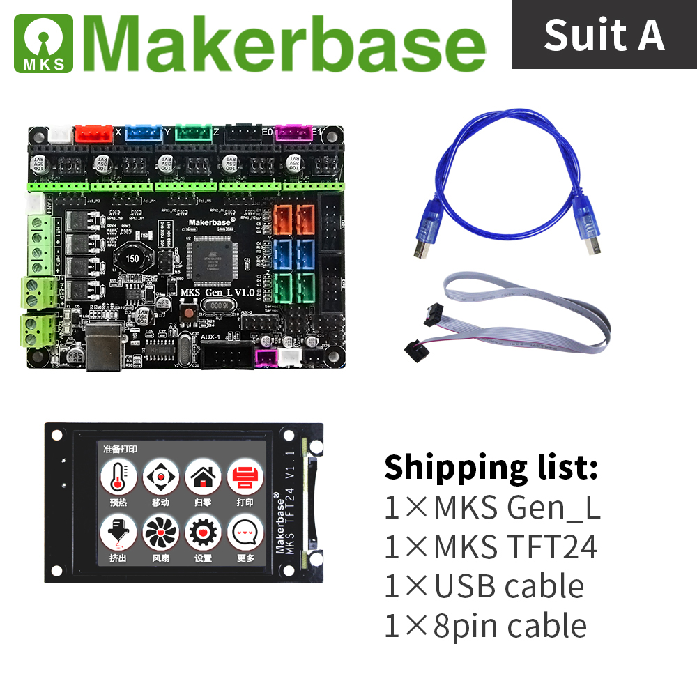 MKS Gen l and MKS TFT24 kits for 3d printers developed by Makerbase