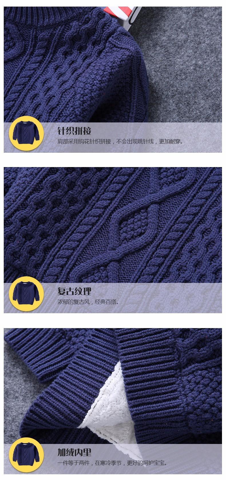 ребенок 2018 плюс бархат утолщение свитер мужской свитер с круглым вырезом витая сплошной цвет пуловер свитер