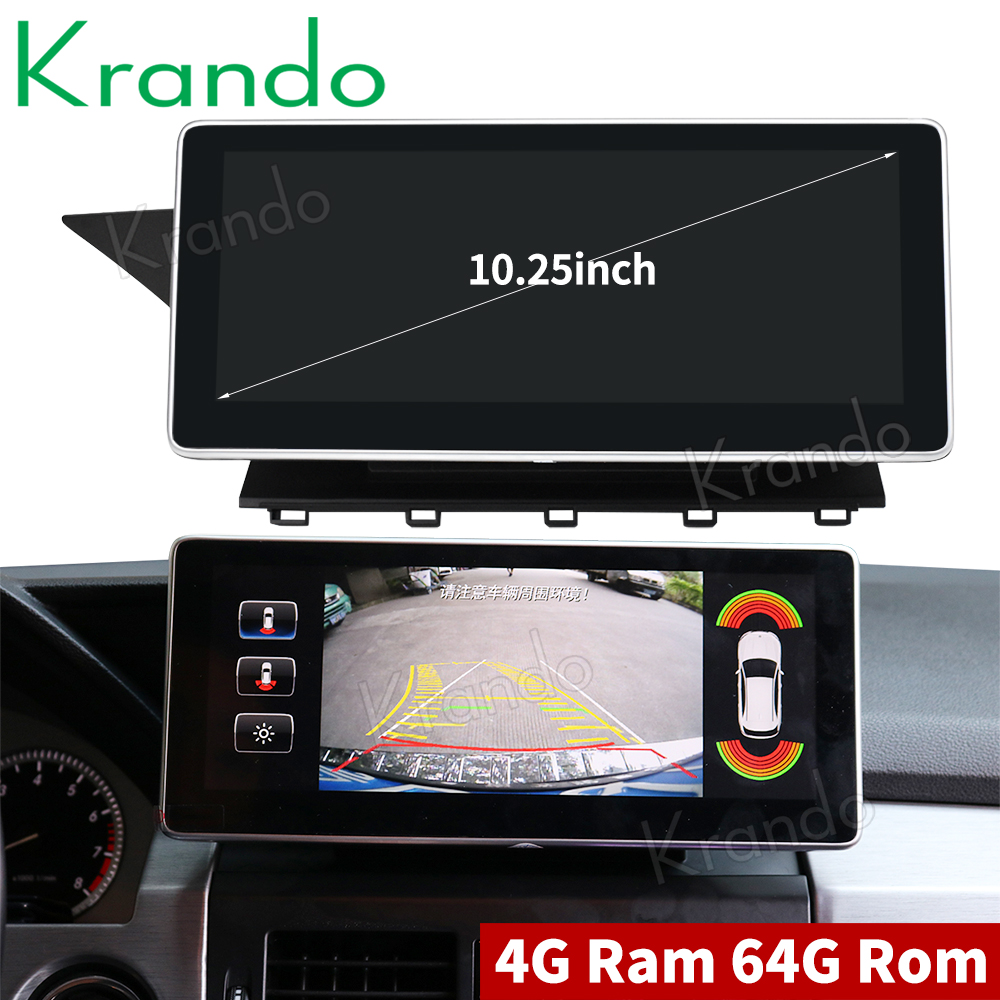 Krando Android 8 1 10 25 car radio dvd navigation for Mercedes Benz GLK X204 2008