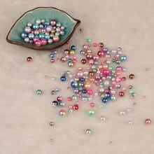 Без отверстия Диаметр 4/6/8/10 мм отверстие 250 шт./пакет 9 Цвета для того чтобы выбрать Пластик ABS градиент Цвет бусины для самостоятельного изготовления Для женщин украшения