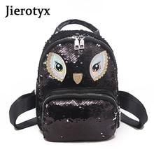 JIEROTYX Reflective Striped Womens Backpack Shoulder Bag Korean Fashion Cute Design School Kawaii Small Backpacks For Girls