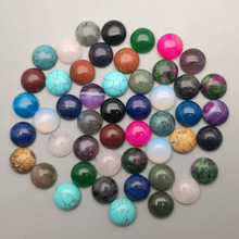 shipping 100Pcs/lot Beads cabochon