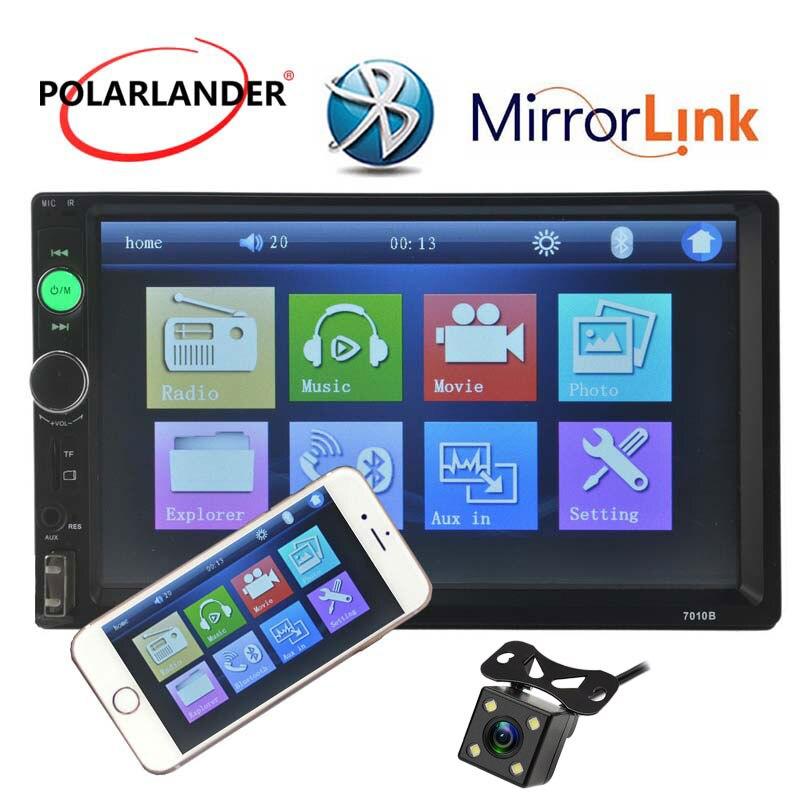 Autoradio universel 2 DIN bluetooth dans le tableau de bord 7 pouces HD écran tactile USB/TF/AUX/FM Support caméra arrière stéréo lecteur MP5