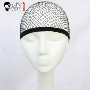 Image 5 - HSIU (20 pcs)new fashion wig cap Stretchable Mesh Wigs Cap Elastic Hair Snood Nets for Cosplay