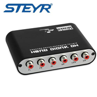 STEYR Digital Coaxial SPDIF Toslink Optical to Analog L/R RCA Audio Converter Decoder Support 5.1 Channel Stereo Dolby AC3/DTS