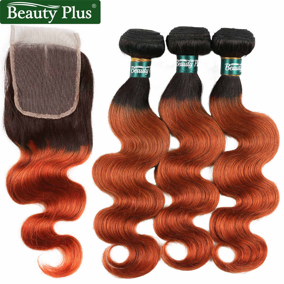 BP Orange Bundles With Closure Body Wave Brazilian Hair Ombre Bundles With Closure 3 Remy Hair Bundles With Closure Human Hair