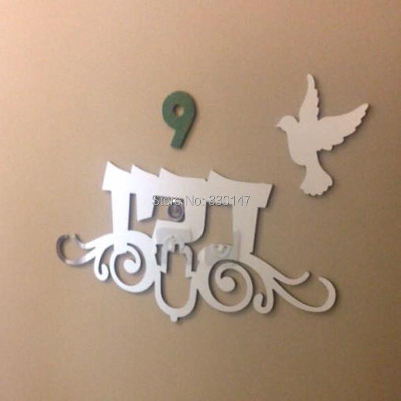 Porte Signe Hébreu Indication Doorplate Acrylique Miroir Wall Sticker Personnalisé Israël Famille Nom Appartement N °. Totem Patroon Oiseau