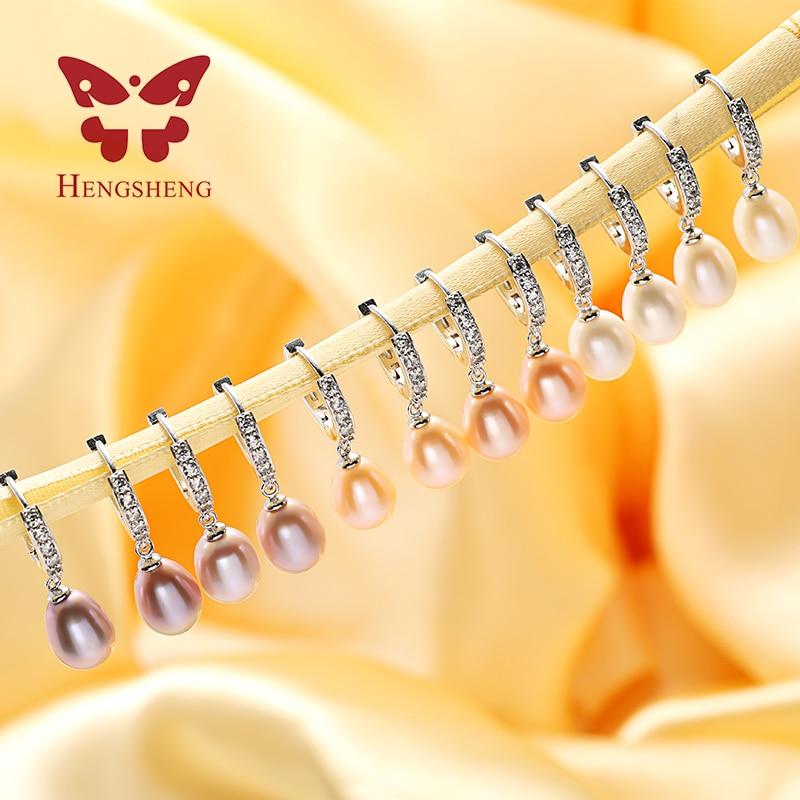 HENGSHENG 100% Истински перла бижута - Модни бижута - Снимка 5