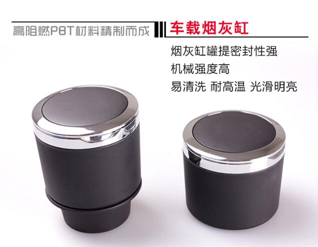 car-styling case for Peugeot 4008 301 308 408 2008 3008 new high quality Car Portable Ashtray accessories car styling