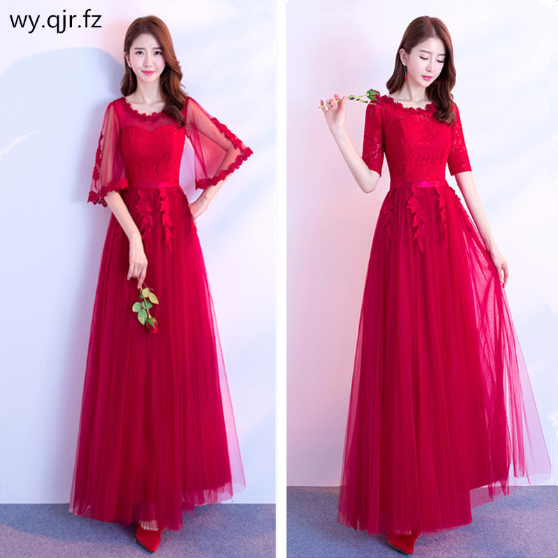 JYX98Y#Wine red long 6 style lace up   Evening     dresses   Toast Chorus party   dress   gown prom wholesale cheap women's clothing China