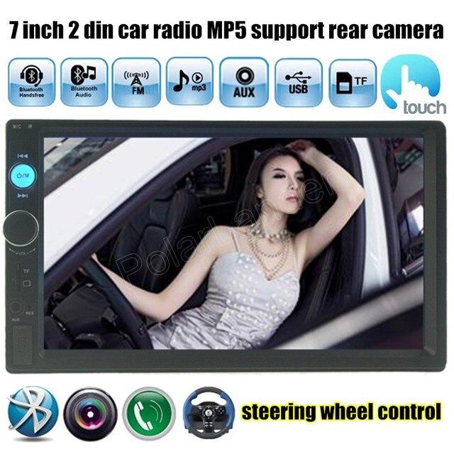 7 дюймов 2 din с сенсорным экраном Автомобильный радиоприемник плеер MP4 Поддержка MP5 заднего вида Камеры Аудио видео FM/USB/TF/AUX bluetooth 4 языки