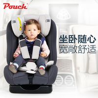 Pouch Baby Seat 0 4 6 Newborn Baby Portable Child Seat Car
