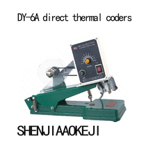 DY-6A прямой тепловой кодер цветной ремешок кодер печать китайские персонажи и цифры принтер Печать Дата производства 220 В 1 шт