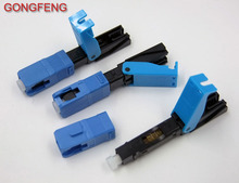 GONGFENG 100pcs NEW HOT Sale Optic Fiber Quick Cold Connector FTTH Skin line Cable Fast Connector Special Wholesale
