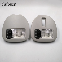Cafoucs Car Reading Light For Peugeot Partner 107 108 206 CC 207 For Citroen C2 Auto
