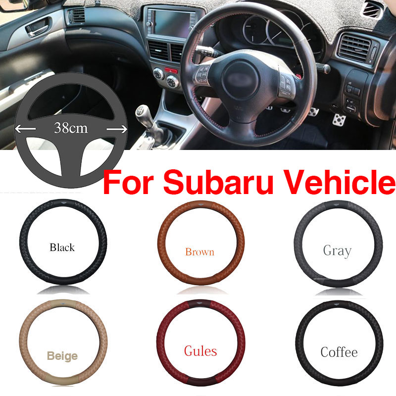 Ipoboo Top PU Leather Diamond weave Plaid Anti-Slip Steering Wheel 6 Colour Choice Cover For Subaru Series Vehicle