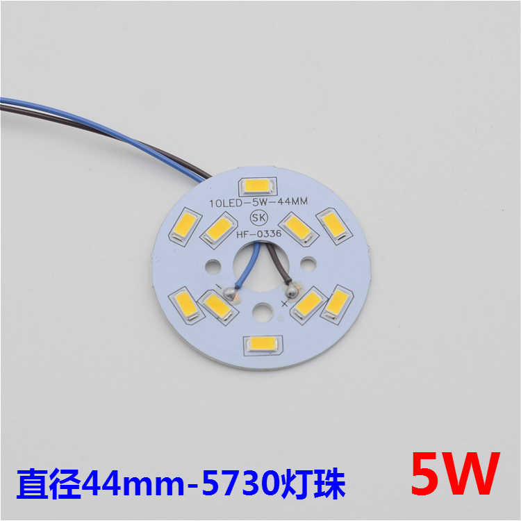 LED patch 5730 lamp ceiling lamps circular lamp board 5W  LED tube light lighting accessories wholesale DIY
