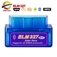 50 개/몫 슈퍼 미니 ELM 327 V2.1 OBD2 스캐너 블루투스 ELM327 V1.5 WIFI 자동차 진단 케이블 작동 안드로이드 DHL 무료
