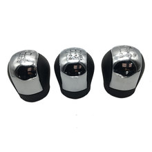 Free Shipping 5 Speed Car Shift Gear Knob Cover For OPEL VECTRA C SIGNUM 2002 2003 2004 2005 Spare Parts Styling