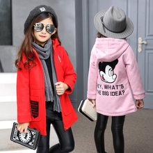 2017 autumn and winter new girls in the Korean version of the trend of children's cartoon thick hooded girls coat