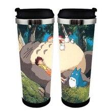 Totoro Double Insulated Coffee Mugs
