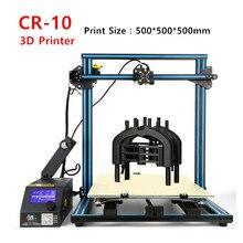 Creality CR-10 3d-принтер для Печати Размер 500*500*500 мм DIY Рабочего DIY 3 D Принтер Комплект Металл рамка Свободной Нити Бесплатная Доставка