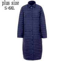 new plus size s-6XL Coat Ultra warm white Duck Down Jacket x-Long Female Overcoat Slim Solid Jackets Winter Coats Parkas Padded