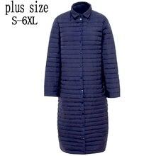 Новые Большие размеры s-6XL пальто ультра теплая белая утка Пух куртка X-длинные женские пальто тонкий сплошной Куртки зимние пальто Мужские парки Мягкий