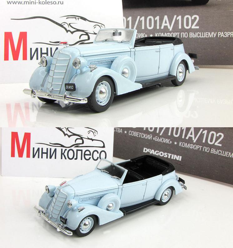 1:43 Advanced Alloy Car Models,high Simulation Soviet Convertible Classic Car ZIS-102,metal Diecasts,toy Vehicles,free Shipping