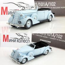 1:43 Advanced alloy car models,high simulation Soviet conver
