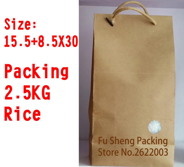 155 85 300mm 2 5kg Rice Bag Kraft Bag For Rice Flour Food