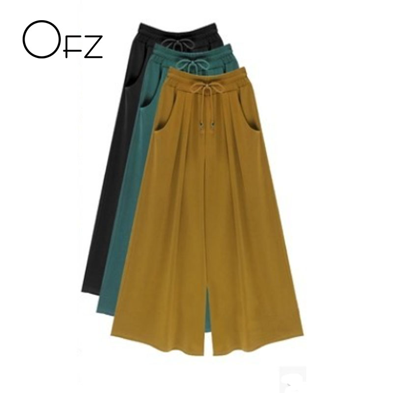2017 Autumn European Style Plus Size M- 6XL Women Trousers  Loose Female Wide Leg Pants  Pockets Elastic Drawstring Capris