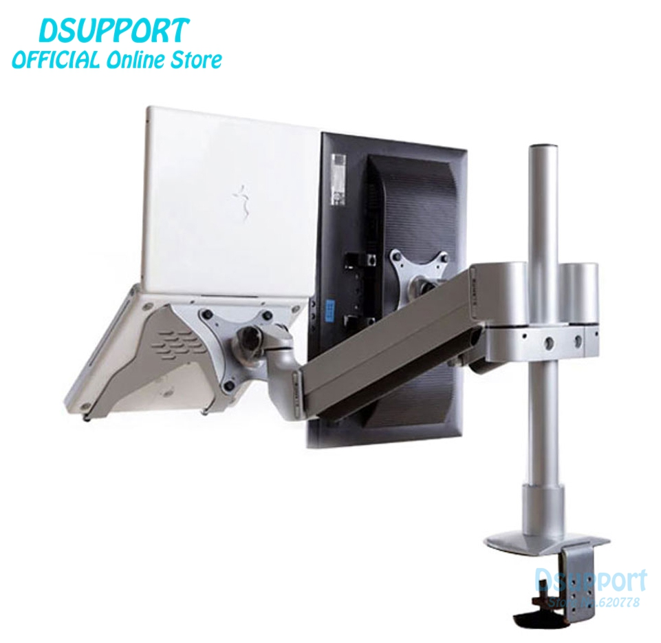Dsupport M201 Desktop 15-30 inch Monitor Holder + 10-15.6 inch Laptop Support Dual Arm Aluminum Full Motion with 40cm Stand Pole dsupport aluminum alloy notebook stand holder for 10 15 inch laptop monitor within 27 inch dual arm universal rotation stands