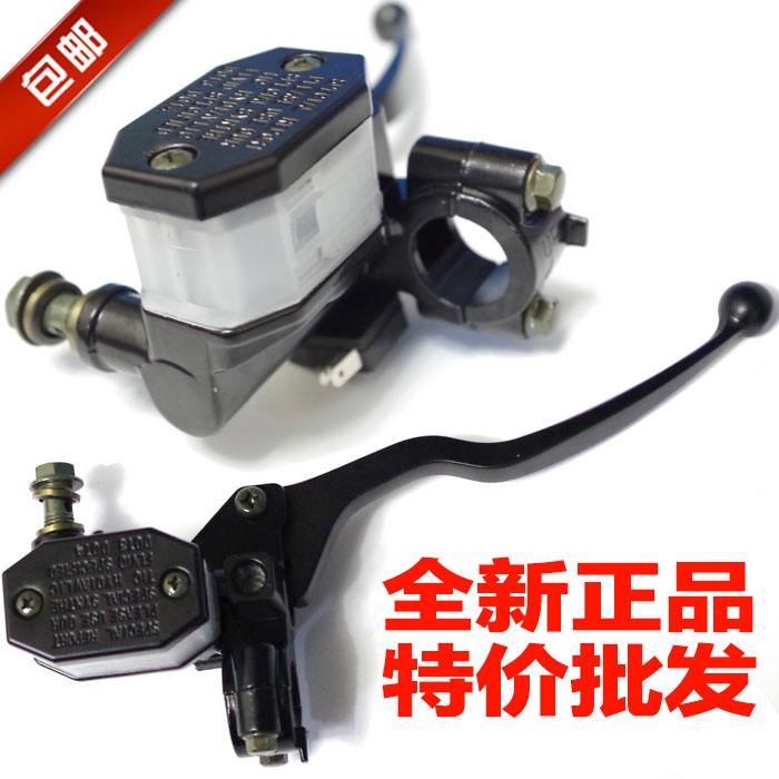 Motorcycle Front Wheel Brake Cylinder Disc Brake Pump Assy Brake Level For Suzuki GN125 GS125 GN GS 125 motorcycle cm 125 front wheel brake cylinder disc brake pump assy motorbike up pump brake level for honda cm125 cm 125
