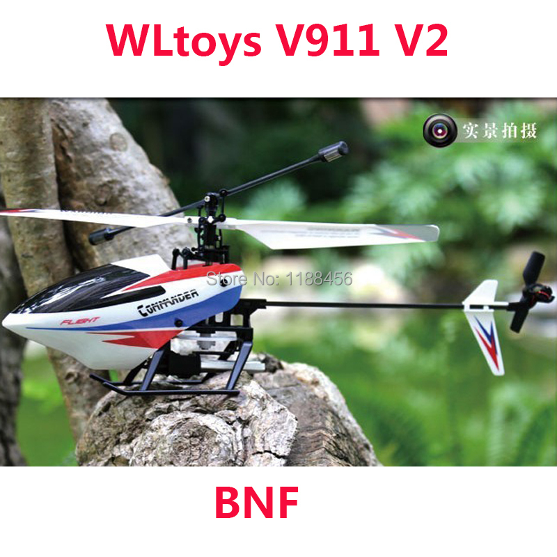 Original WLtoys V911 V2 BNF (V911-Pro) 4CH Remote Control Helicopter (Without remote control & battery ) v911 2 nose shell vertical tail for wl v911 r c aircraft black red