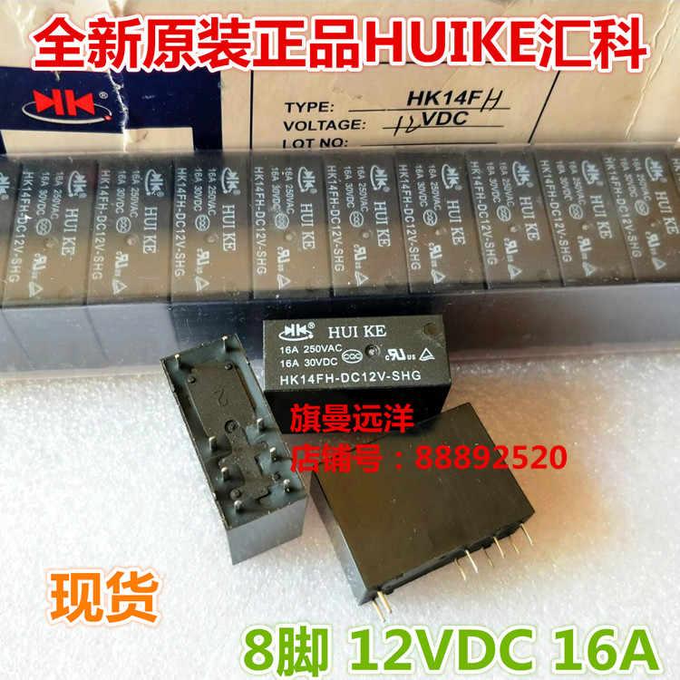 1pcs shengkwei Ventilateur de refroidissement SK 162 apsh 220//240VAC 40 W