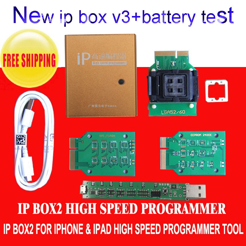 imágenes para Caja IP 2 programador de alta velocidad caja para 64 bits y 32 bits ic programador para Iphone5 5S 6 6 p & Ipad bypass icloud cuenta