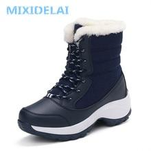 Зимние ботинки; коллекция года; зимние брендовые теплые Нескользящие водонепроницаемые женские ботинки; обувь для мам; повседневные женские ботинки из хлопка; сезон осень-зима