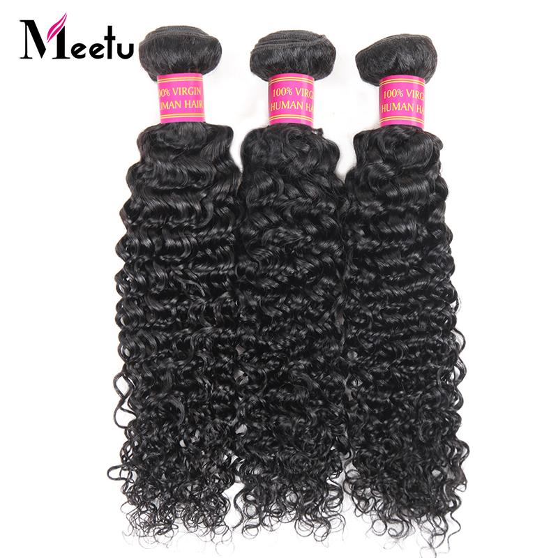 Meetu Malaysian Kinky Curly Hair Bundles 100% Human Hair Weave 8-28 inch Non-Remy Hair Extensions 3 Bundles Deal Tangle Free