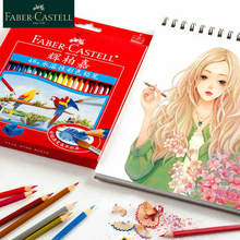 Faber Castell 1144 Watercolor Pencils 12/24/36/48/60/72 Set Water Soluble colored pencils For Art School Drawing faber castell watercolor colouring pencils 12 24 36 48 for kids students artists water soluble colored pencil set drawing sketch