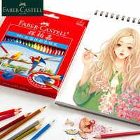 Faber Castell 1144 lápices de acuarela 12/24/36/48/60/72 Set de color Soluble en agua lápices para dibujo de escuela de arte