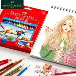 Faber castell 1144 aquarela lápis 12/24/36/48/60/72 conjunto solúvel em água lápis coloridos para desenho da escola de arte